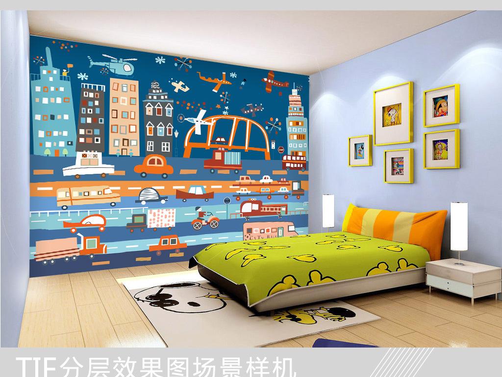 儿童卡通汽车飞机房子城市背景墙