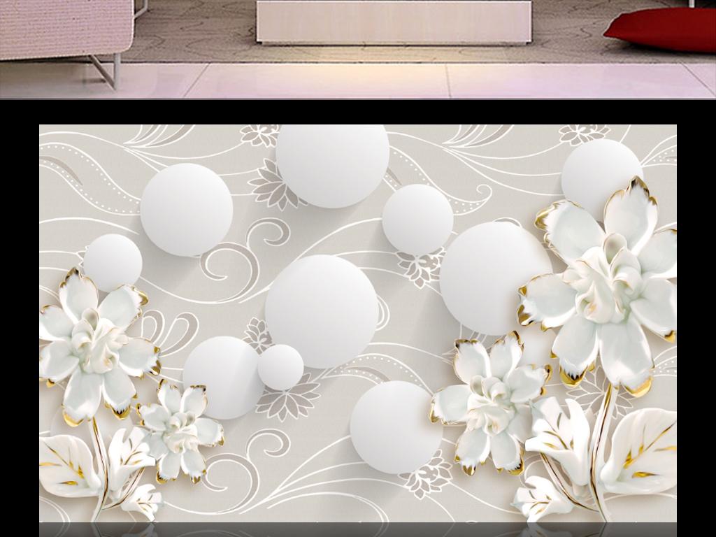 3d圆圈欧式花纹白色花朵背景墙装饰画