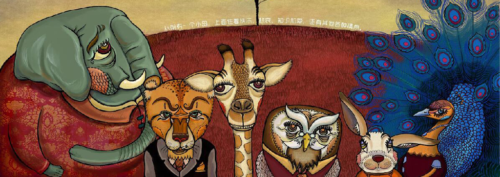 卡通动物世界儿童房背景墙