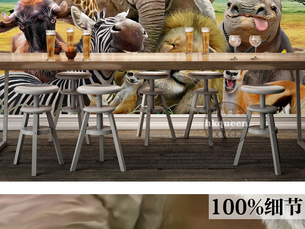 现代卡通可爱动物世界大象斑马狮子鹿背景墙