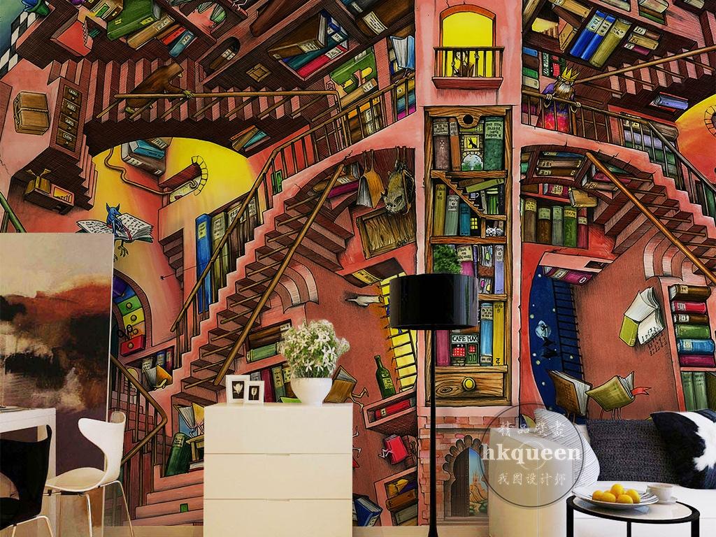 现代卡通手绘书房书架仿书柜创意工装背景墙
