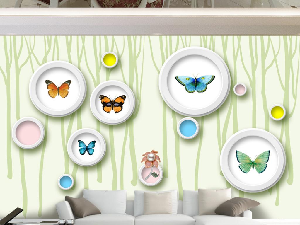 现代时尚3d立体圈蝴蝶森林梦幻背景墙