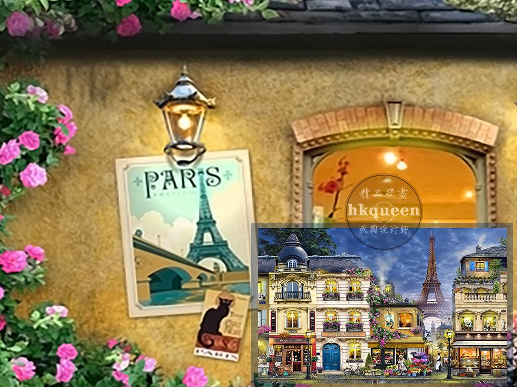 我图网提供精品流行欧式古典浪漫巴黎小镇埃菲尔铁塔风景背景墙素材下载,作品模板源文件可以编辑替换,设计作品简介: 欧式古典浪漫巴黎小镇埃菲尔铁塔风景背景墙 位图, RGB格式高清大图,使用软件为 Photoshop CS6(.psd)