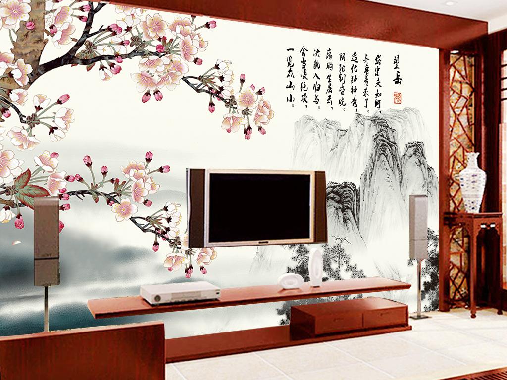 望岳山水画玉兰花花鸟国画中式电视背景墙