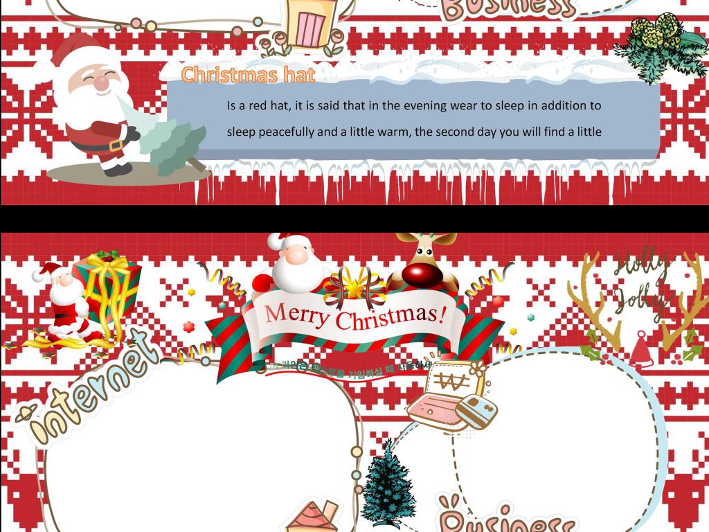 手抄报|小报 节日手抄报 圣诞节手抄报 > 圣诞节英文电子小报  素材