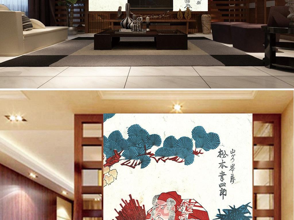 日本手绘松树人物玄关背景墙