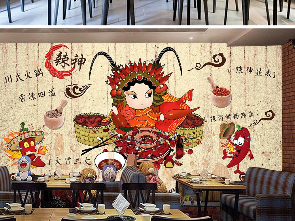 串串香壁画壁纸现代火锅餐厅京剧手绘背景英雄火锅背景餐厅背景京剧