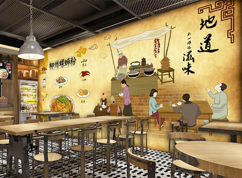 早餐店快餐店复古背景手绘背景美食背景手绘美食特色