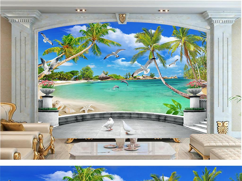 壁纸夏威夷壁画沙滩爱情立体椰树椰树沙滩希腊神话婚