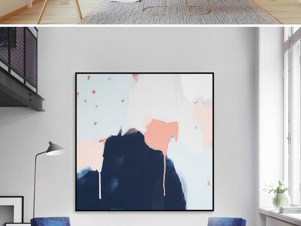 我图网提供精品流行现代简约可爱粉色色斑拼接抽象油画装饰画素材下载,作品模板源文件可以编辑替换,设计作品简介: 现代简约可爱粉色色斑拼接抽象油画装饰画 位图, RGB格式高清大图, 设计师推荐高端画 北欧文艺小清新客厅装饰画 巨幅挂画画芯 现代简约卧室床头背景墙画 色块色斑涂鸦抽象油画 大幅竖版 可爱儿童房间油画咖啡馆宜家风格