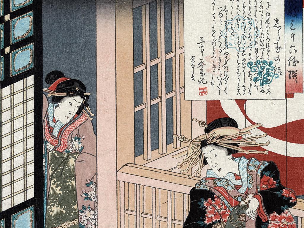 日本仕女人物女人玄关背景墙