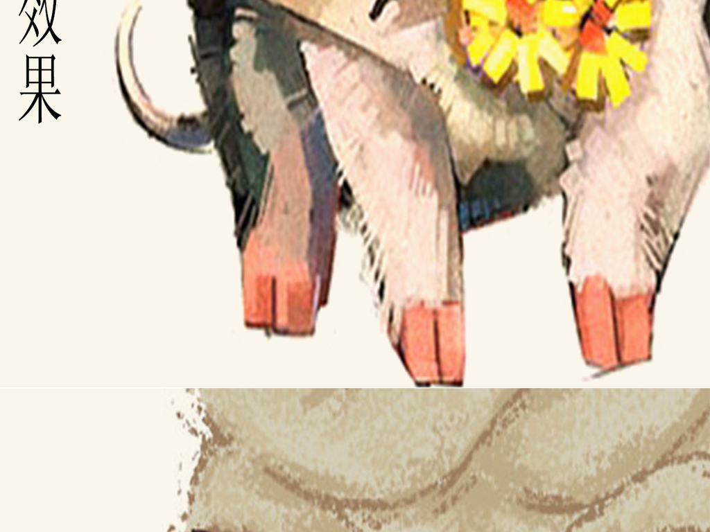创意可爱动物无框画素材下载图片