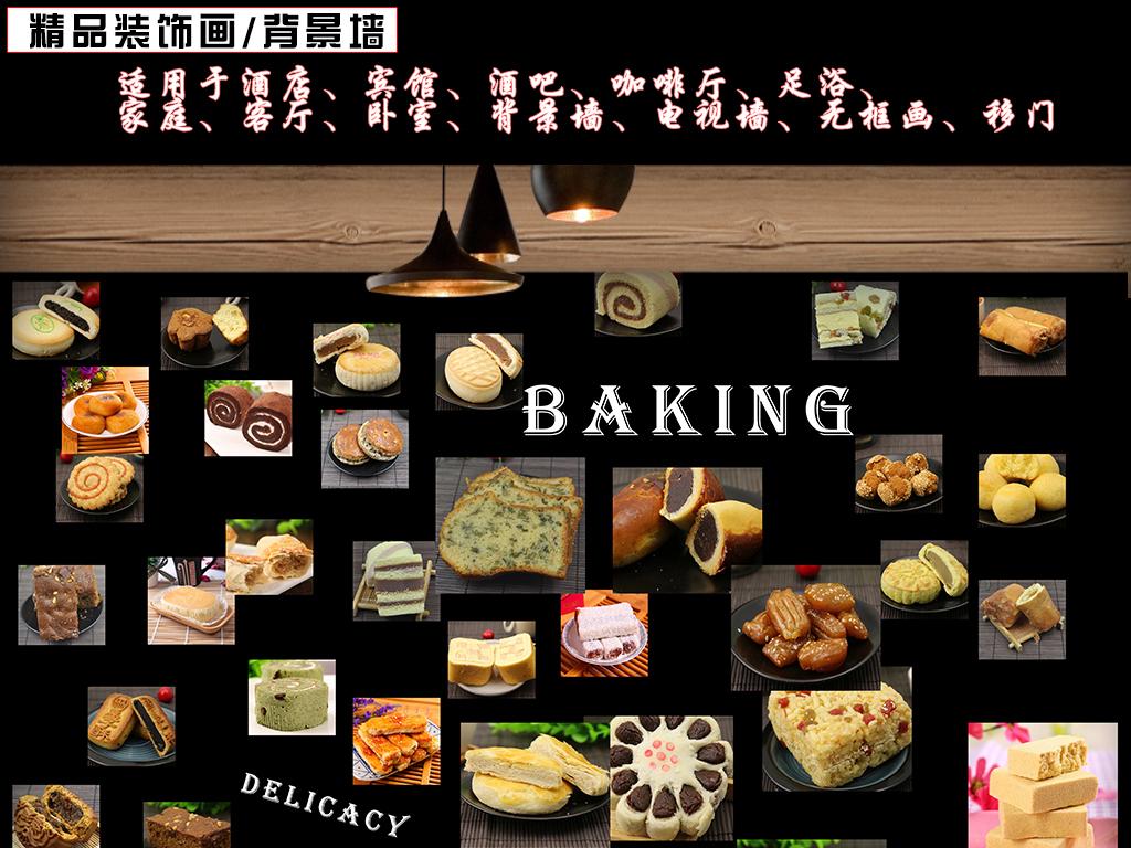 手绘面包背景墙工装电视墙现代时尚蛋糕烘焙家装简洁