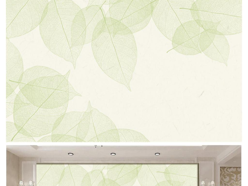 简约手绘树叶叶脉电视背景墙下载