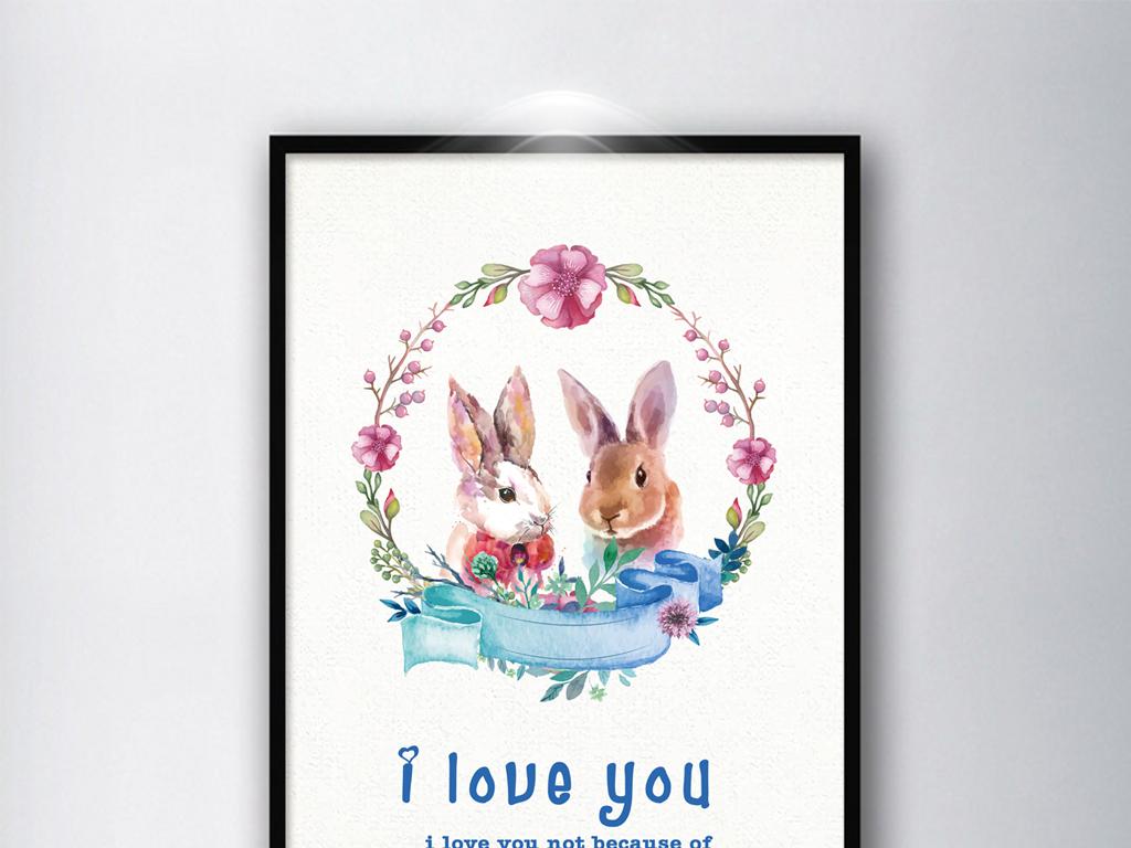 小清新手绘水彩兔子无框画