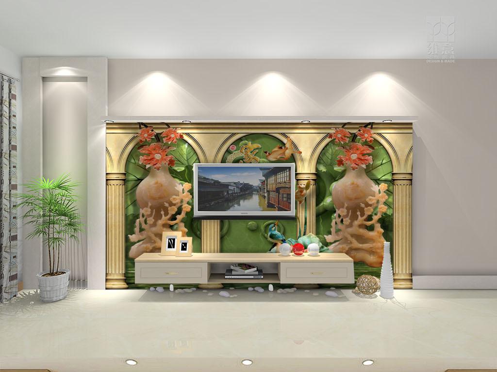 家和富贵欧式玉雕花瓶壁画背景墙