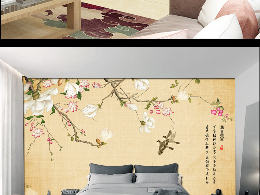 玉兰花鸟复古手绘电视背景墙