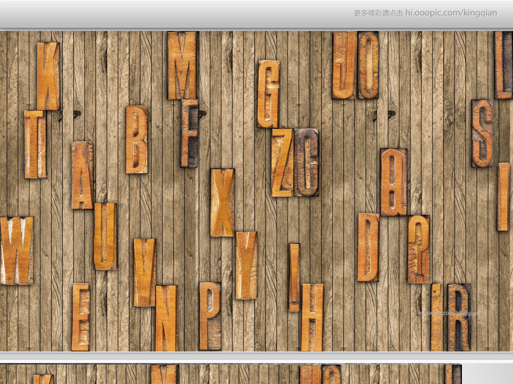 木板木纹立体字母3d背景墙
