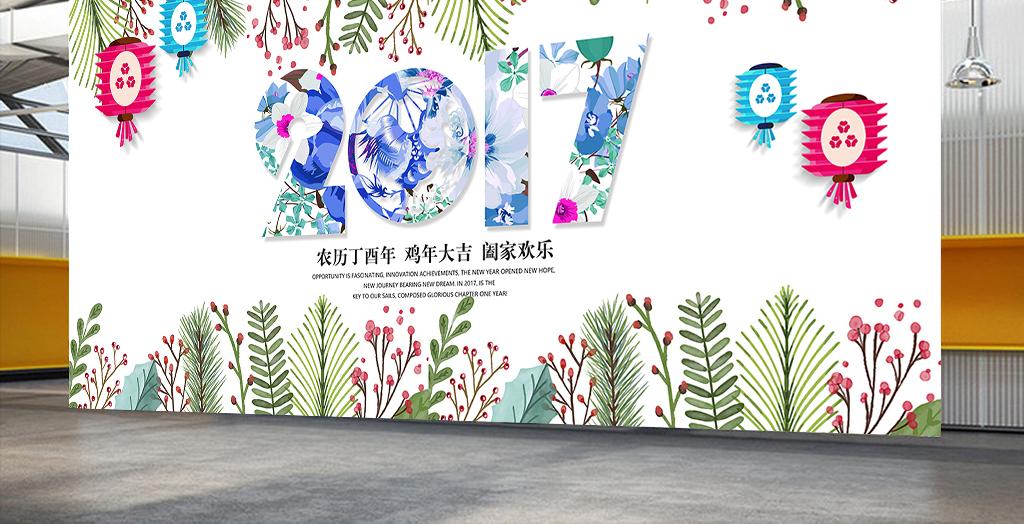 2017鸡年手绘小清新海报舞台背景