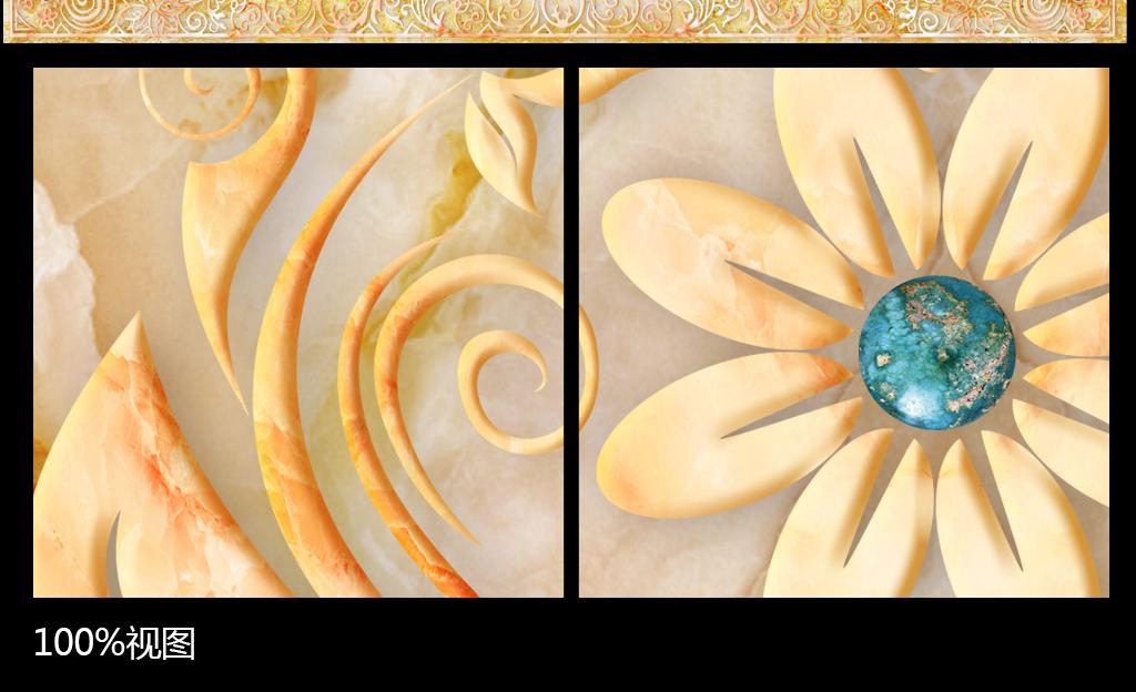 蓝宝石欧式花纹典雅大理石背景墙