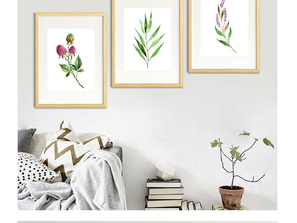 清雅北欧小清新植物花卉野果客厅书房装饰画