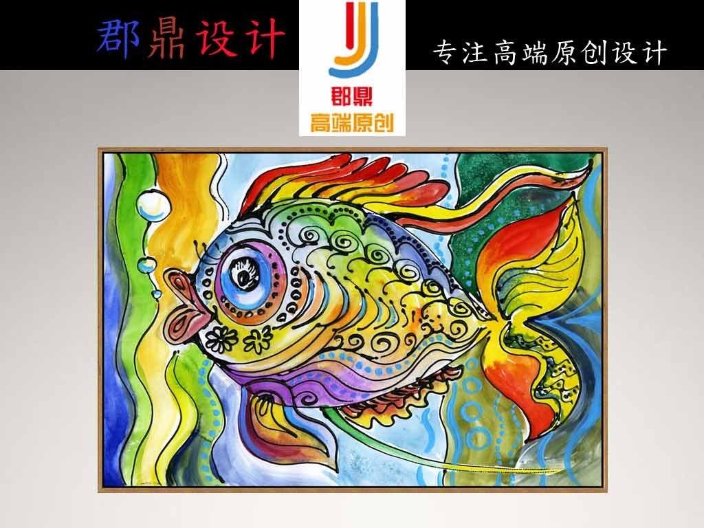 锦鲤图片手绘儿童