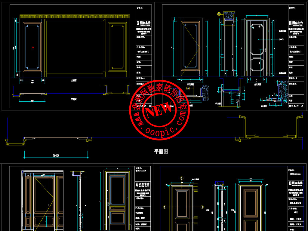 cad图库 室内设计cad图库 cad图纸 > 隐形门类标准制作cad节点图纸
