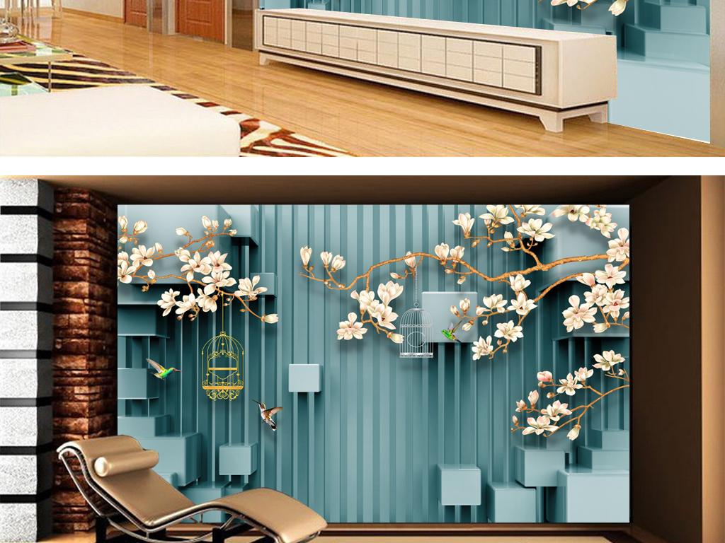 3d手绘花鸟立体空间电视背景墙