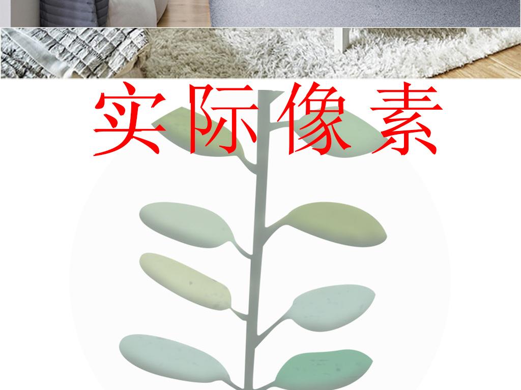 手绘清新叶子韩式创意客厅卧室背景墙