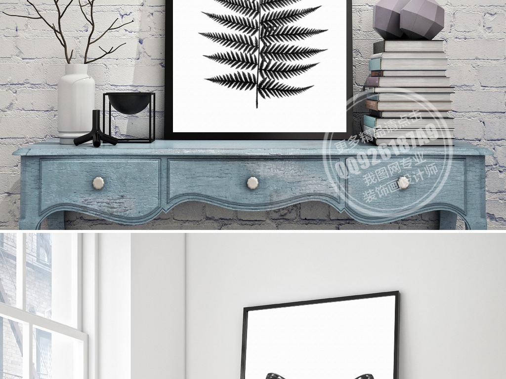 创意黑白自然动植物无框装饰画