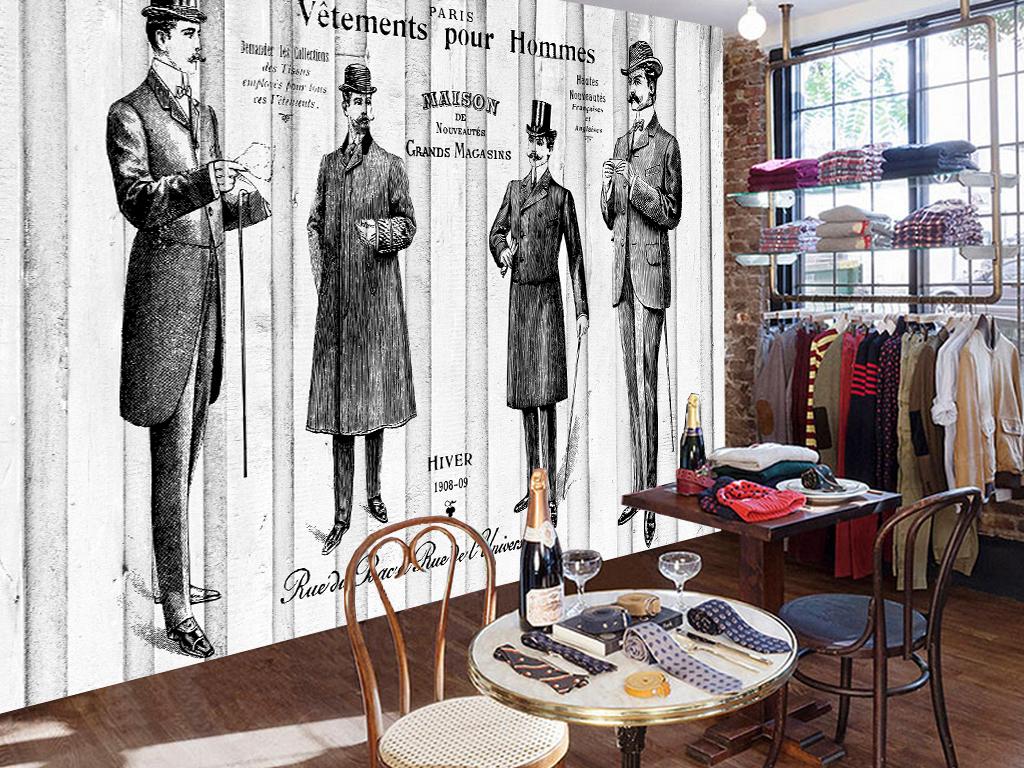 欧式复古木板服装店背景墙