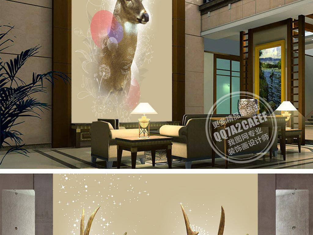 创意时尚麋鹿玄关壁画