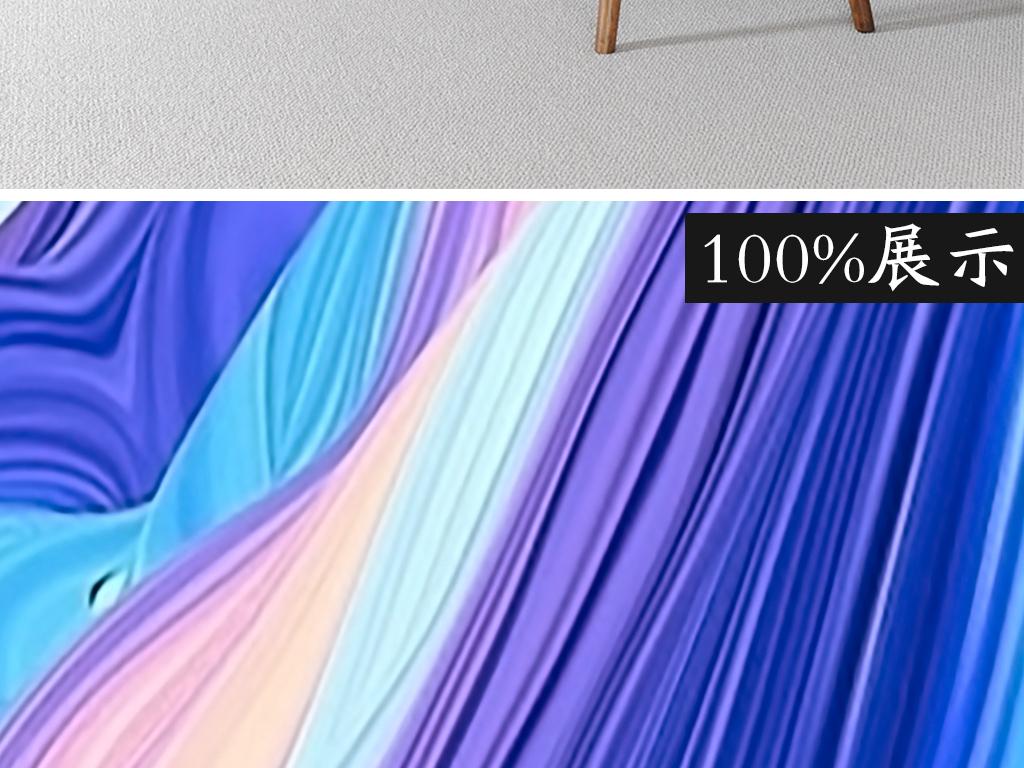 我图网提供精品流行蓝色海洋丝绸海水动感绘画抽象装饰画素材下载,作品模板源文件可以编辑替换,设计作品简介: 蓝色海洋丝绸海水动感绘画抽象装饰画 位图, RGB格式高清大图,使用软件为 Photoshop CS6(.tif不分层)