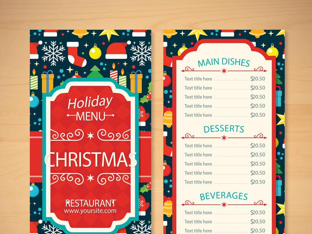 圣诞菜单模板甜品菜谱