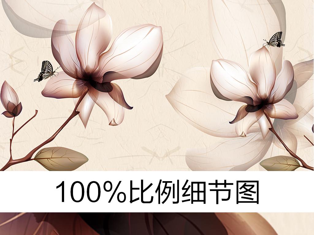 手绘文艺简约素雅花卉时尚背景墙