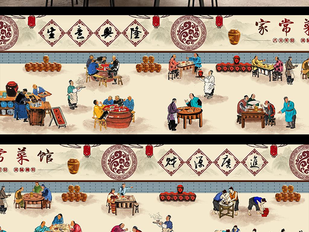 美食背景中华美食中华背景美食中华手绘人物手绘背景手绘墙手绘背景墙