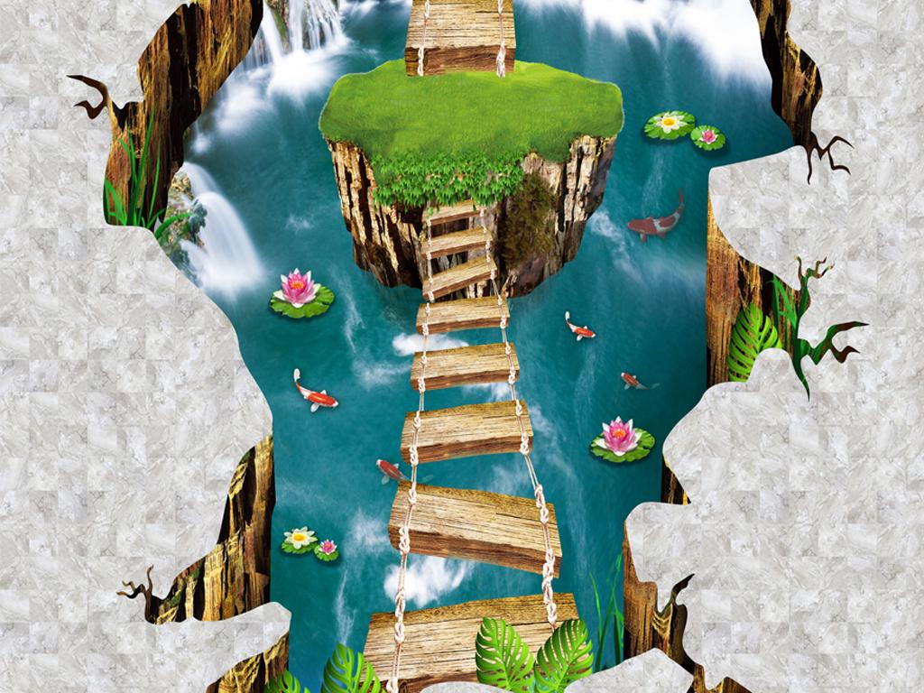我图网提供精品流行悬崖悬浮小岛瀑布荷花小桥浴室走道3D地板素材下载,作品模板源文件可以编辑替换,设计作品简介: 悬崖悬浮小岛瀑布荷花小桥浴室走道3D地板 位图, RGB格式高清大图,使用软件为 Photoshop CS6(.psd) 3D地板 瀑布地板 地贴