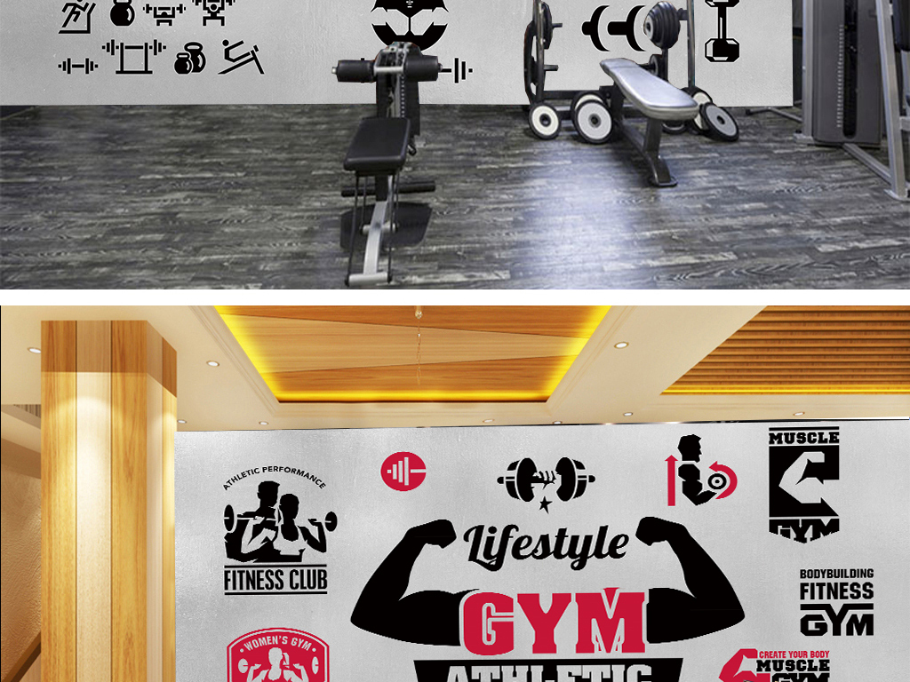 手绘简约简约健身房背景墙