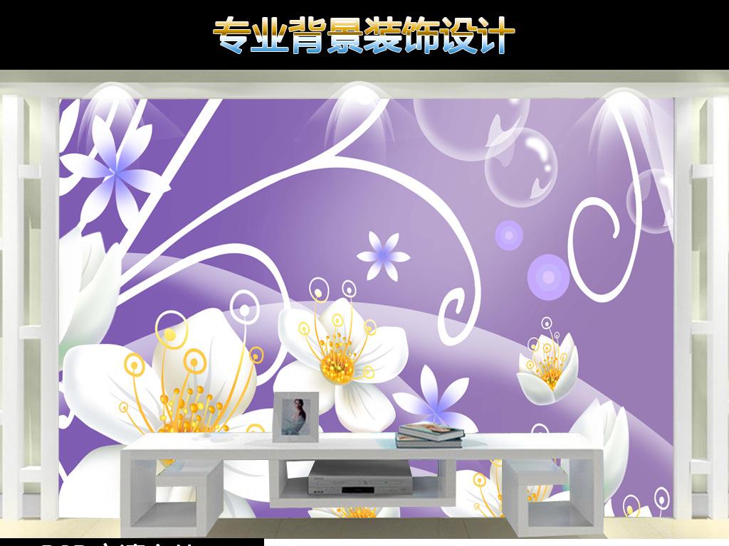 现代简约浪漫高清手绘花朵电视背景墙
