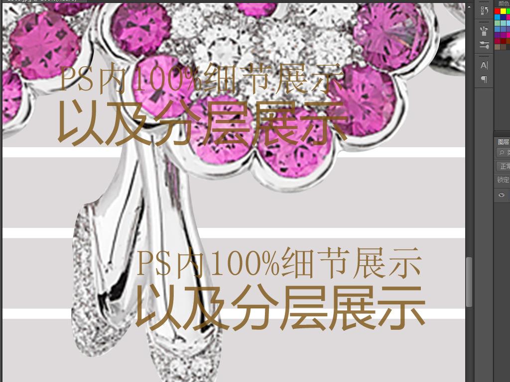 珍珠婚手绘图片