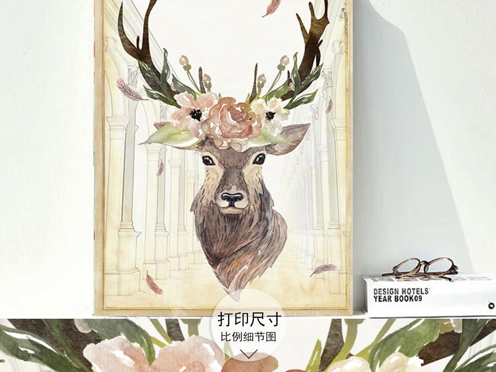 北欧风格手绘麋鹿玄关装饰画无框画