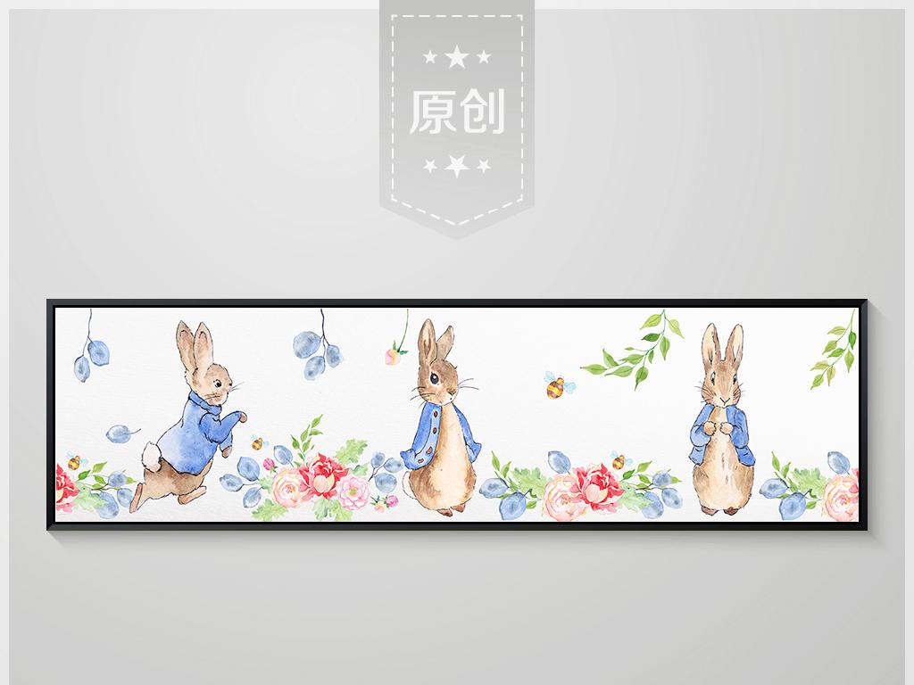卡通手绘可爱小兔子花草叶子北欧简约装饰画