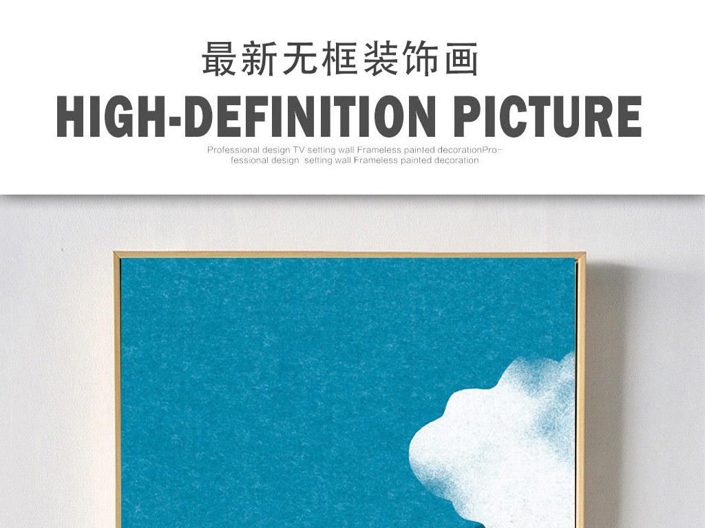 飞机创意手绘飞机蓝天白云蓝天蓝天白云飞机飞机白云梦幻色彩色彩构成