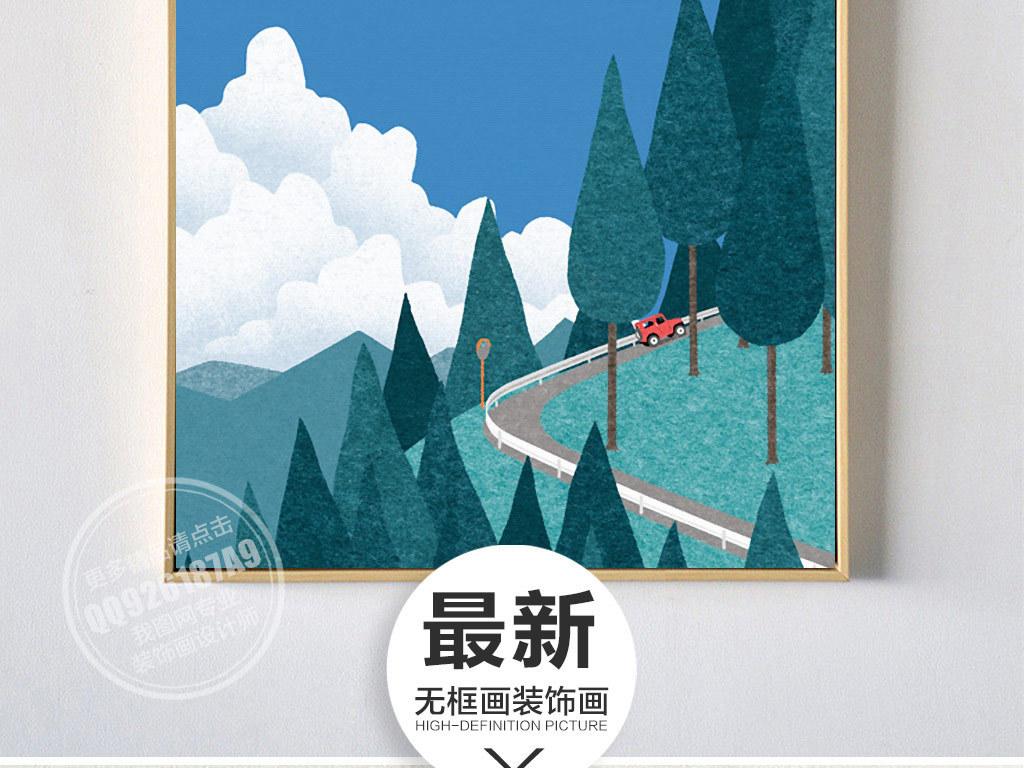 手绘蓝天白云公路风景无框画