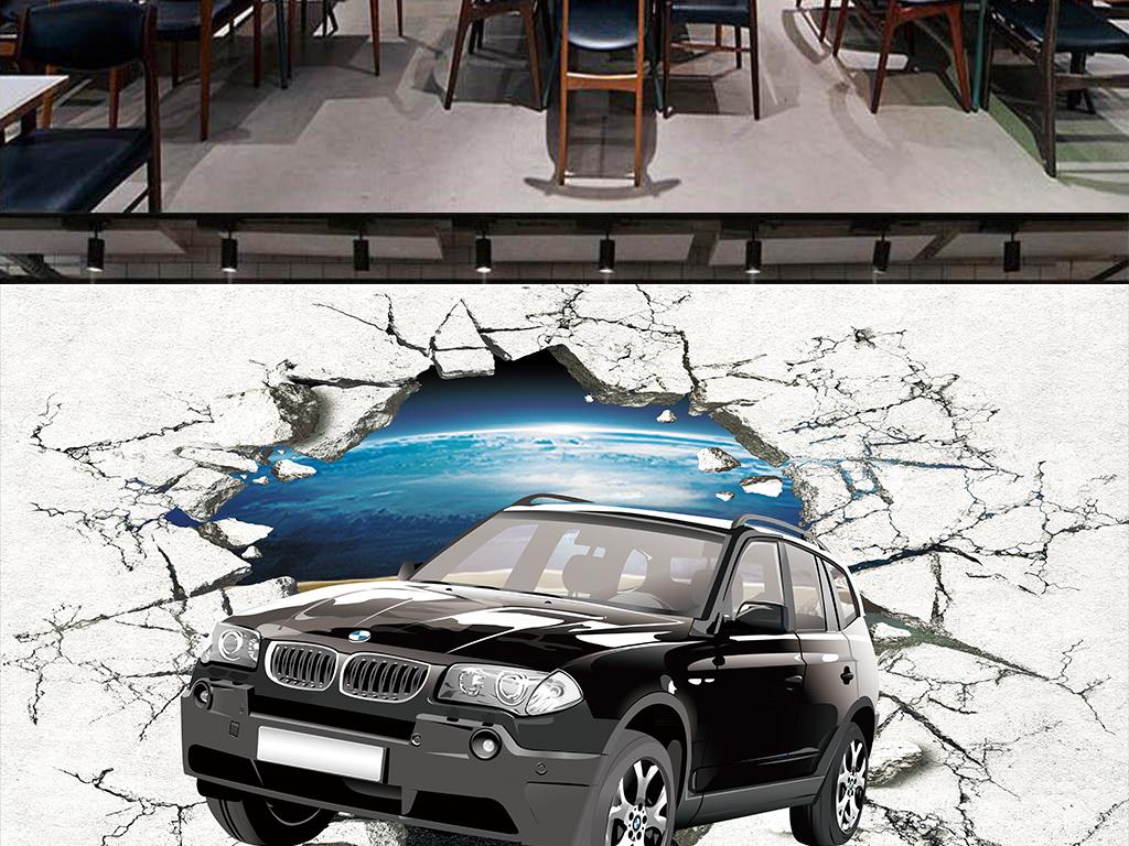 电视背景墙3d汽车破墙手绘破墙汽车