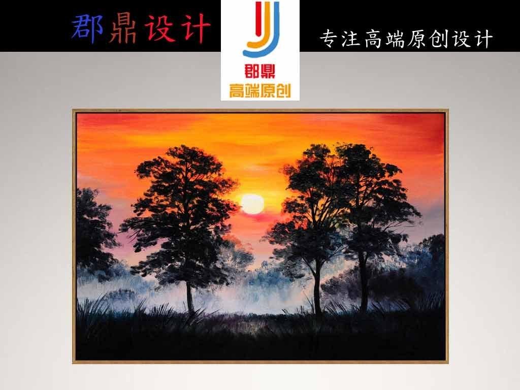 动物风景山水巨幅个性黑白松树夕阳森林油画黑白水墨
