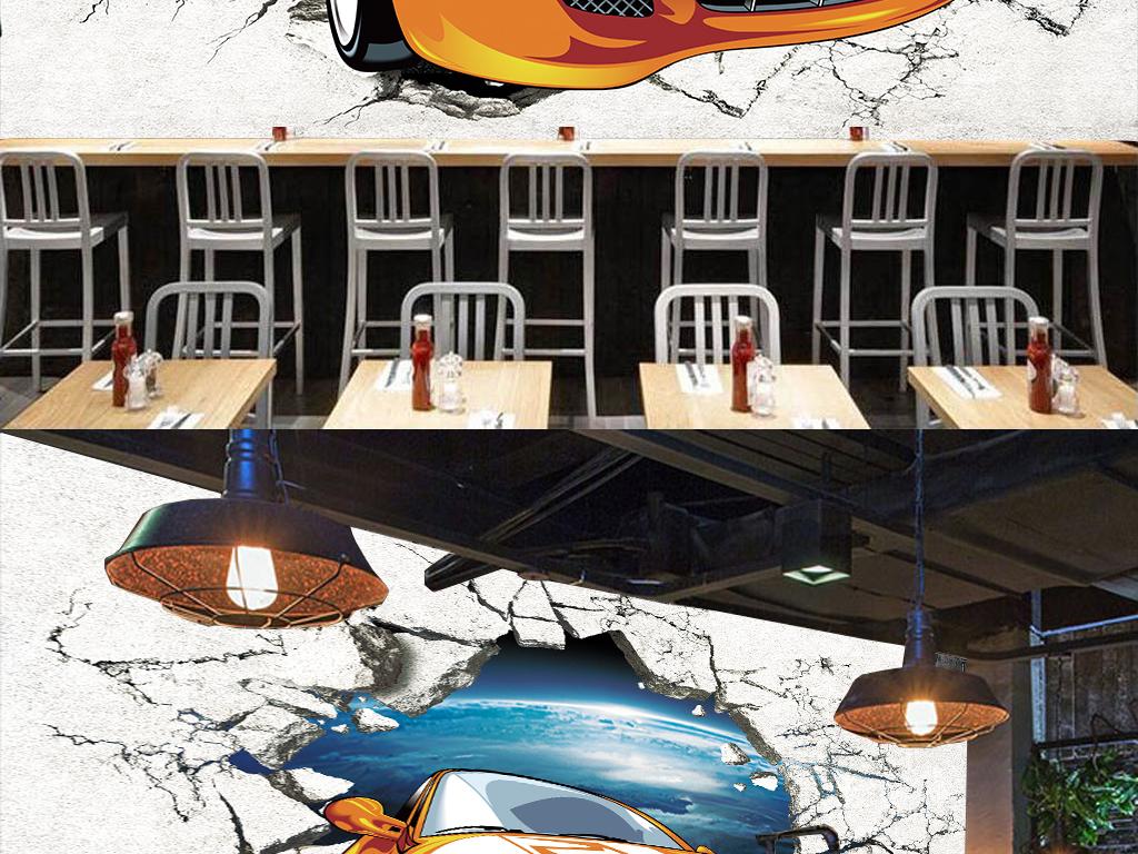 电视背景墙3d汽车破墙手绘