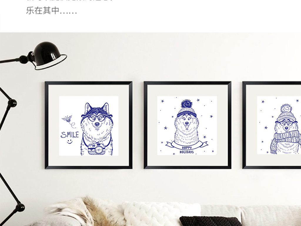 无框画 动物图案无框画 > 北欧简约时尚抽象动物小清新装饰画