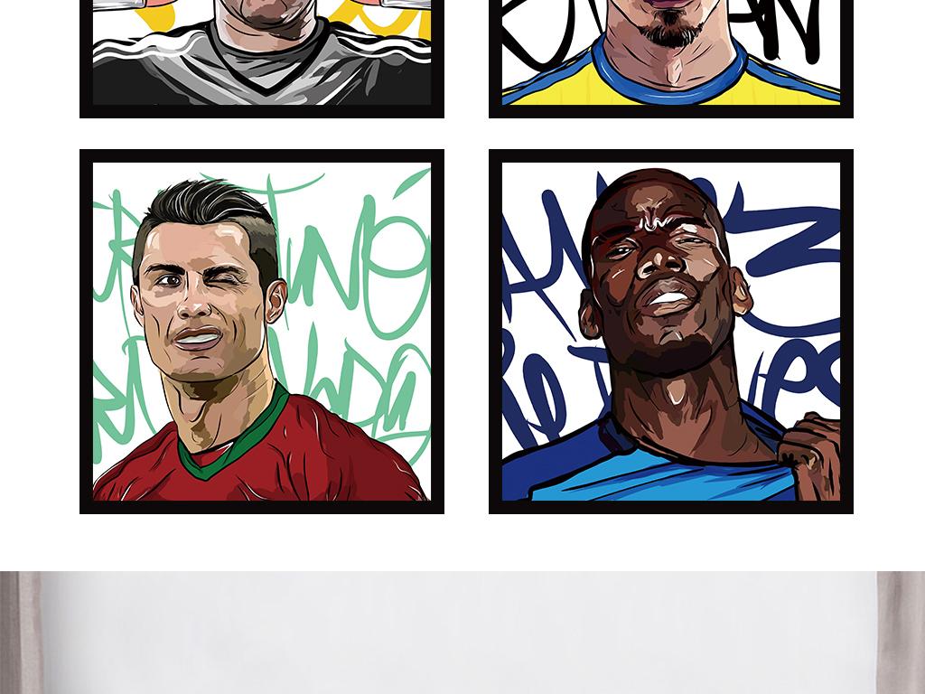 明星贝克汉姆梅西c罗人物水彩头像油画无框画装饰画足球明星手绘