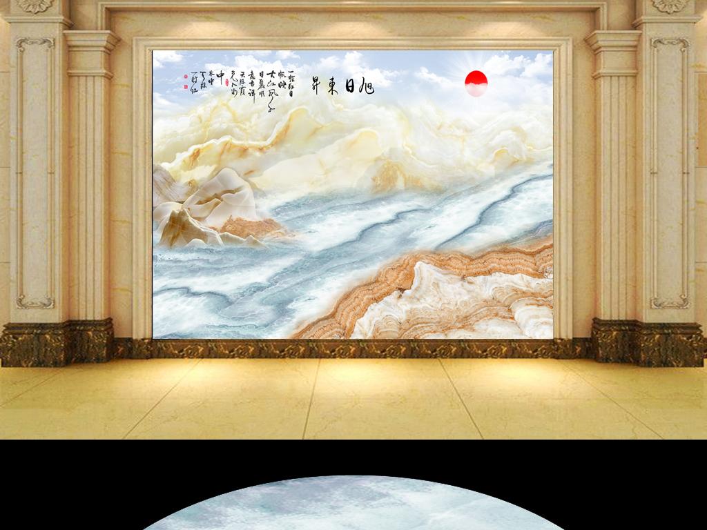 我图网提供精品流行大理石纹电视背景墙
